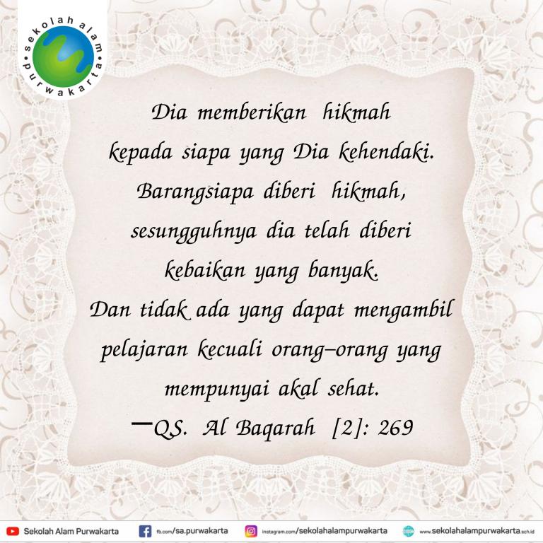 Tafsir Q.S Al Baqarah ayat 269